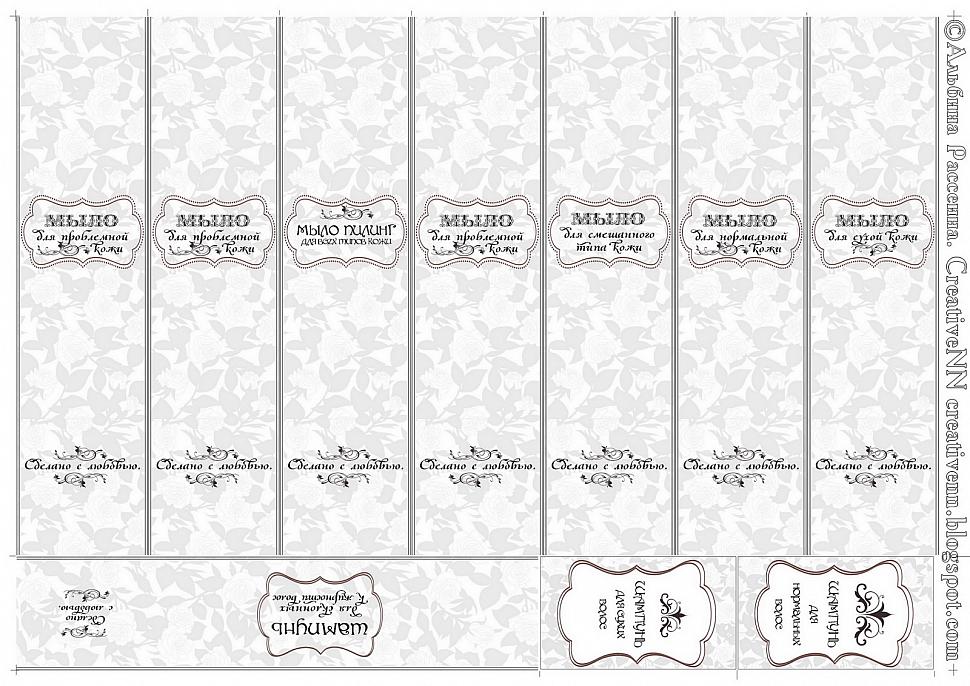 Как сделать шаблон наклейки